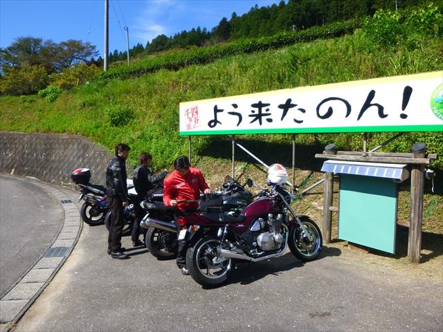 2014092100_R.jpg