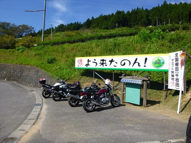 2014092113_R.jpg