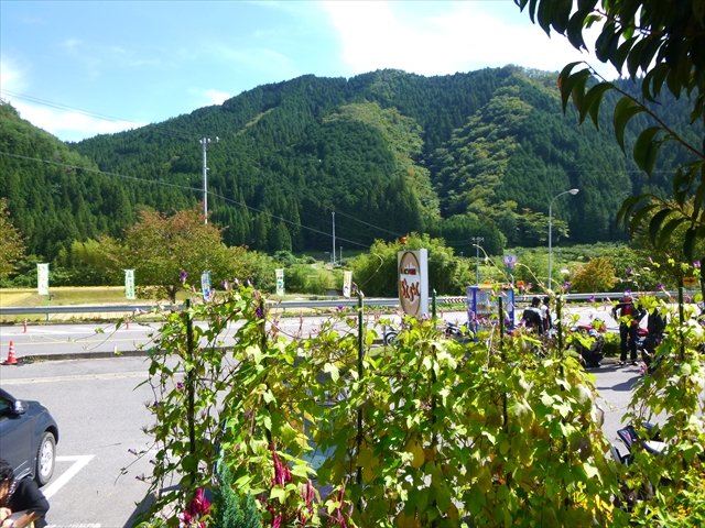 2014092119_R.jpg