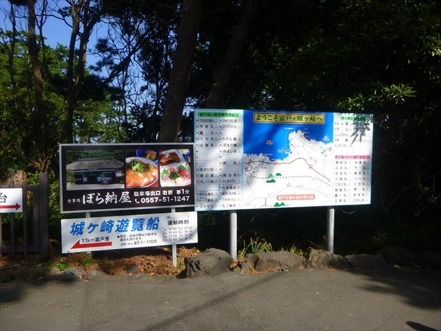 2014092714.jpg