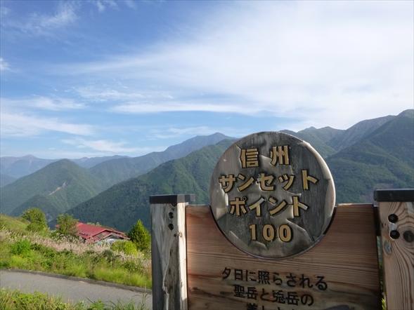 2014101110_R.jpg