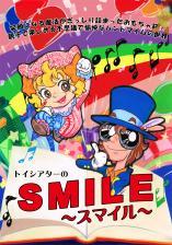 smileee.jpg