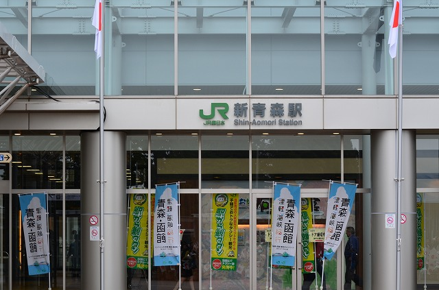 陛下新青森駅 (24)