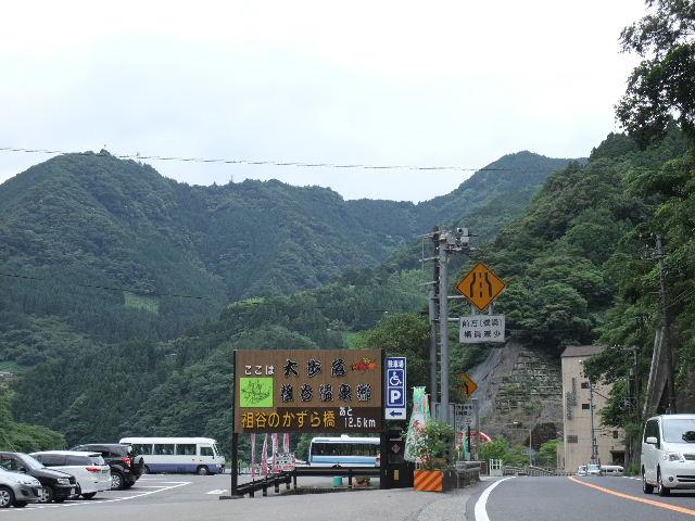 2013_0630(112).jpg