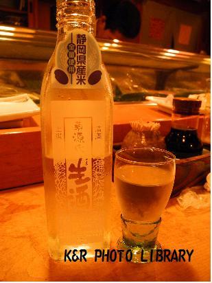菊源氏生酒