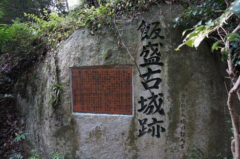 iimorikojo001.jpg