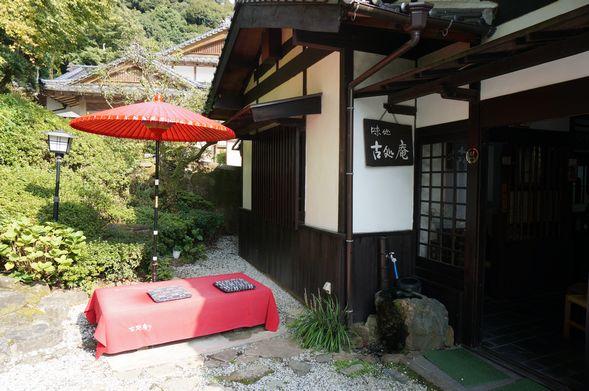 koshochaya001.jpg