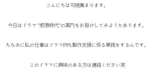 kanngekijidai3.jpg