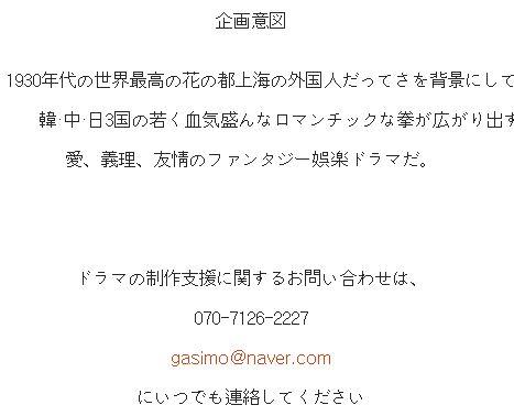 kanngekijidai6.jpg
