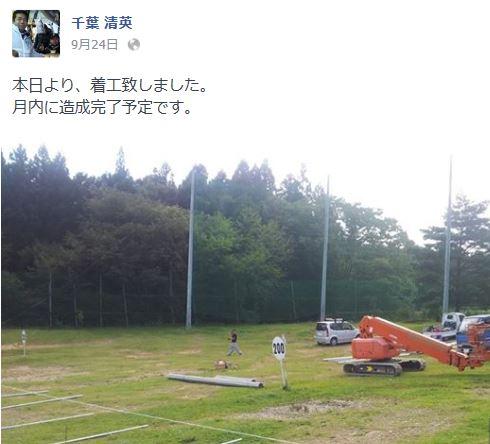 kibounonomuyo-guruto2.jpg