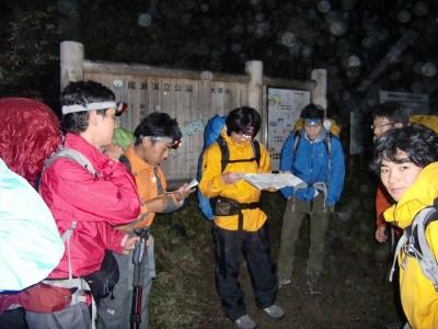 2013-10-05 尾瀬1