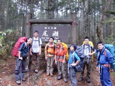 2013-10-05 尾瀬2