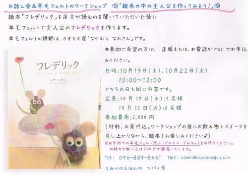 CCI20131001_0001 (500x351)