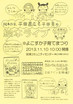 CCI20131020_0000 (280x400)