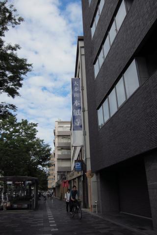kyotopss6.jpg