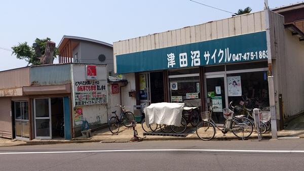 津田沼サイクル