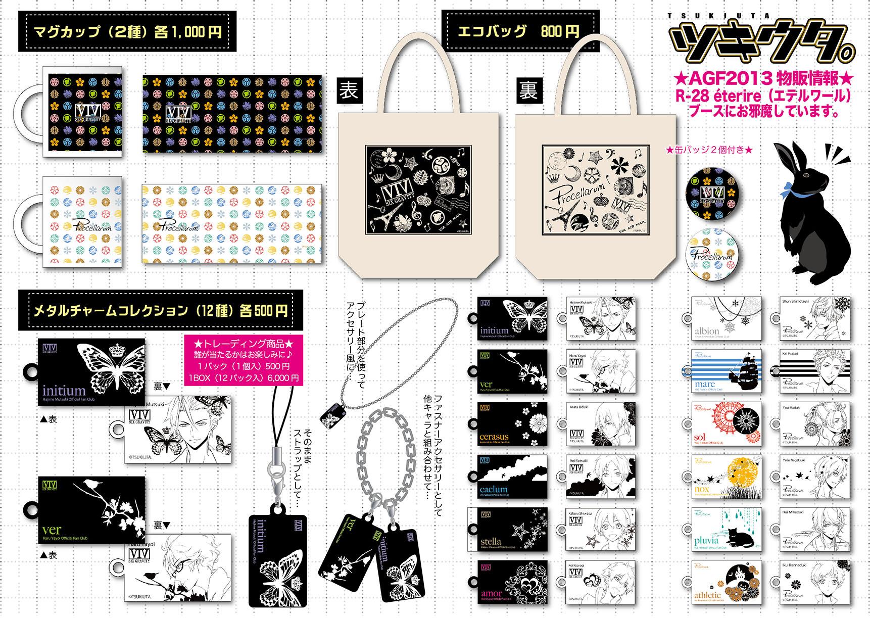 goods_01.jpg