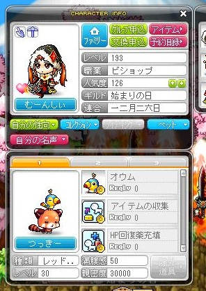 Maple130525_062441.jpg