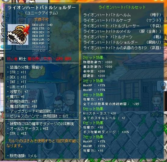 Maple130526_061743.jpg
