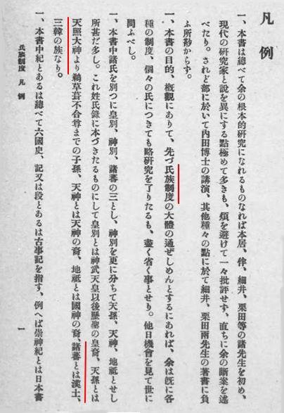 kugatachi_1_2.jpg
