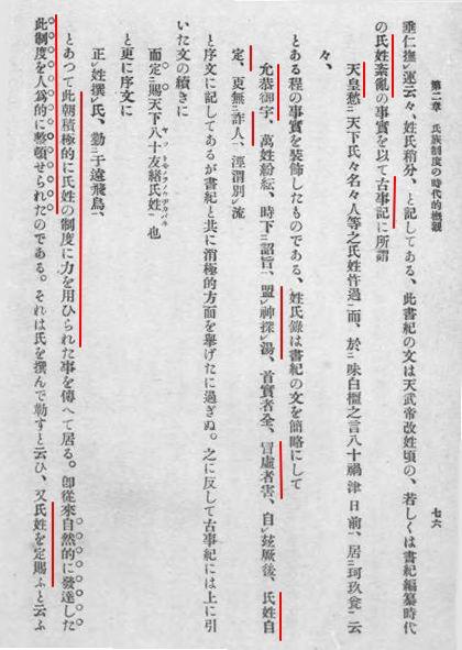 kugatachi_2_2.jpg