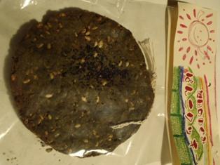 池田のめぐみ、ばんこクッキー