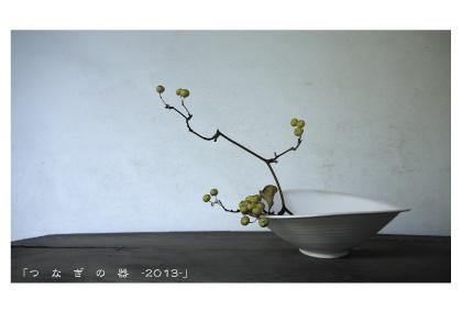 宮崎DM2012