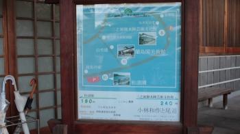s-IMG_8052.jpg