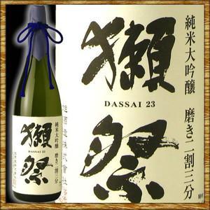 kanazawa-saketen_550.jpg