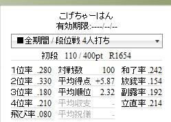 2013y09m14d_212435840.jpg
