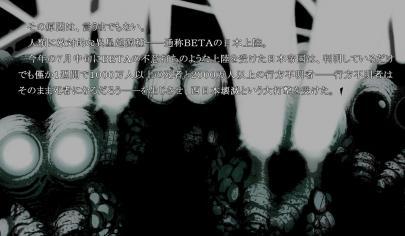 2013y09m29d_205947590.jpg