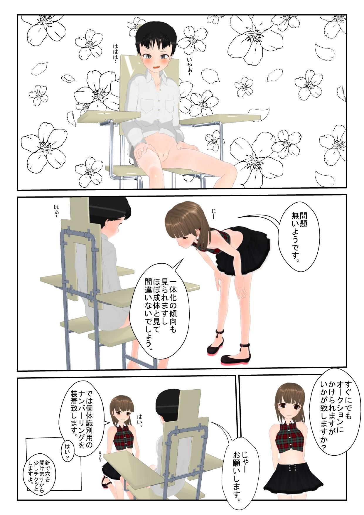 hirakuri0006.jpg