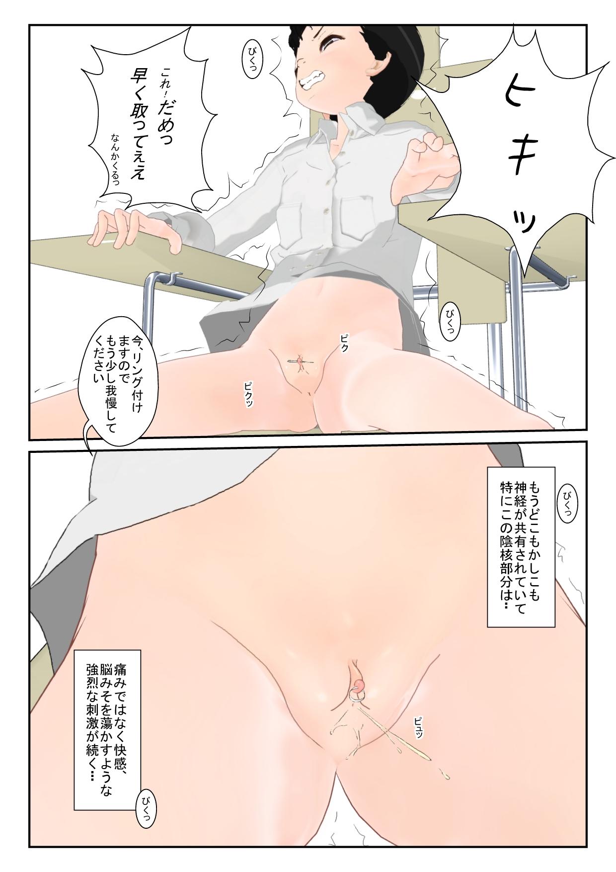 hirakuri0007.jpg