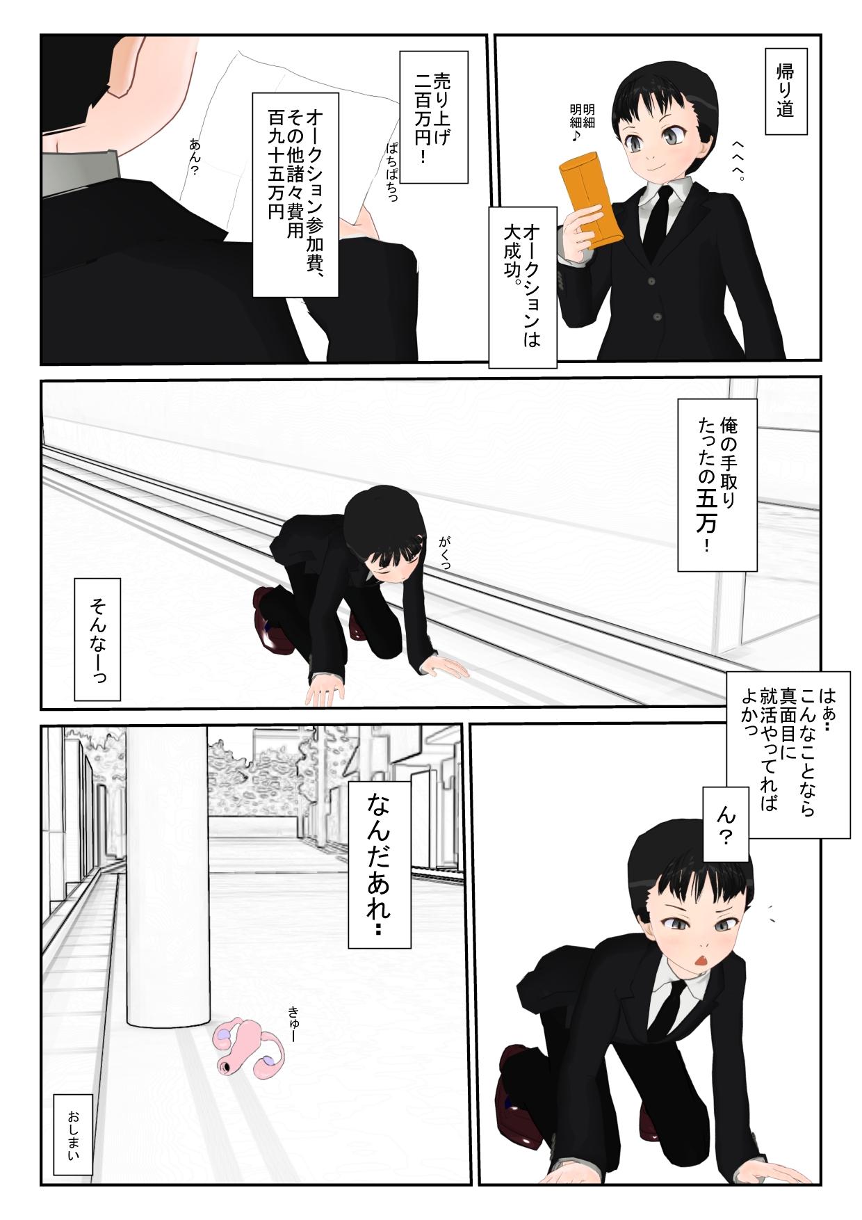 hirakuri0010.jpg