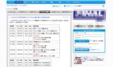【情報】 J-SPORTS「世界卓球2013パリ大会」5月日程