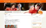 【情報】 アジアカップ三位でW杯神戸の出場権を獲得