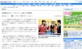 【情報】 佳純選手のサーブ「すごい」山県で卓球教室