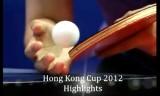 【卓球】 香港カップ2012のハイライト映像