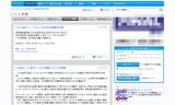 【情報】 5/7NHKニュースウォッチ9に石川佳純が出演