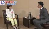 【技術】 世界卓球2013 石川佳純×福澤キャスター