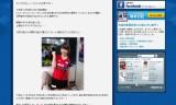 【情報】 テレビ東京の秋元玲奈アナも気合入ってます