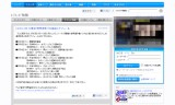 【情報】 5/13〜20テレビ東京「世界卓球パリ」放送日程