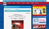 【情報】 世界選手権☆大会の準備が着々と進んでいる