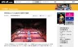 【情報】 世界卓球2013パリ大会前日 中国男子が練習