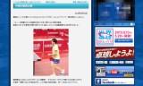 【情報】 予選からの中国の秘密兵器カット「胡麗梅」