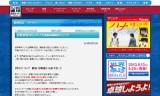 【情報】 世界卓球2013パリ大会開幕解説みどころ