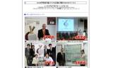 【情報】 日本卓球協会のPHOTOトピックスも紹介!