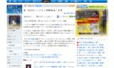 【情報】 愛と水谷、2大エースがシングルス初戦敗退