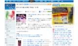 【情報】 愛&岸川組3回戦で敗退(混合ダブルス)