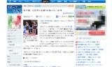 【情報】 凄いぞ!松平健太☆サムソノフ破り8強入り